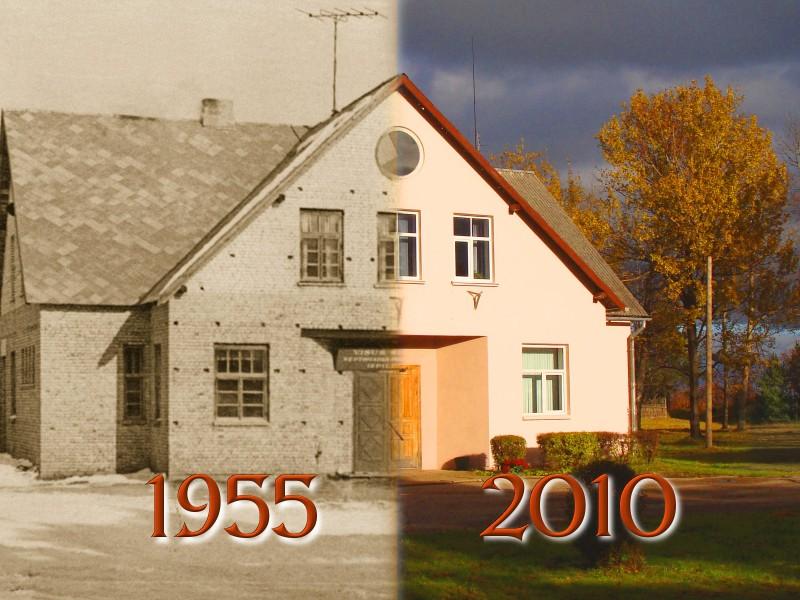 Kolkas tautas nams agrāk un tagad