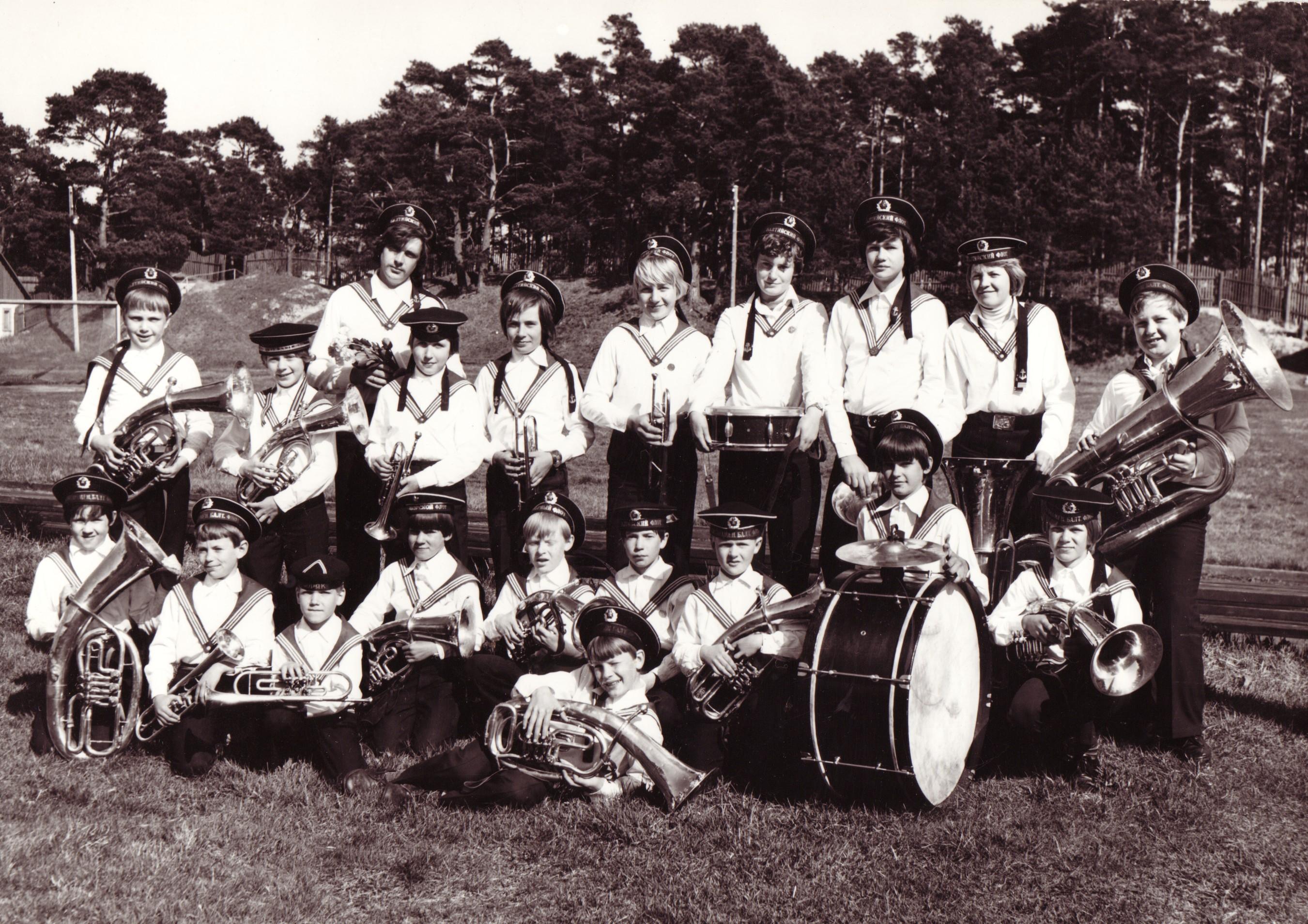 Pūtēju orķestris 1980. gadā